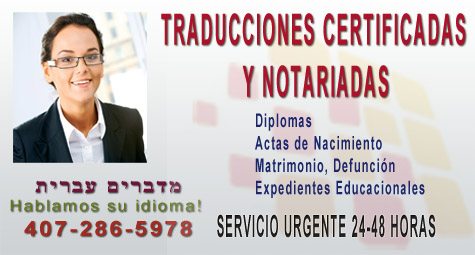 translation service,legal translation,hebrew,spanish,certified translation,financial translation,medical translation,immigration,contract,agreement,french,german,greek,education,birth certificate,medical